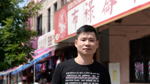 Chinese Restaurant Workers Travel Far For Work